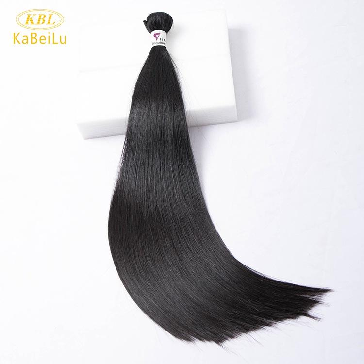 T1 Brazilian virgin mink hair bundles 12-26 inches natural straight
